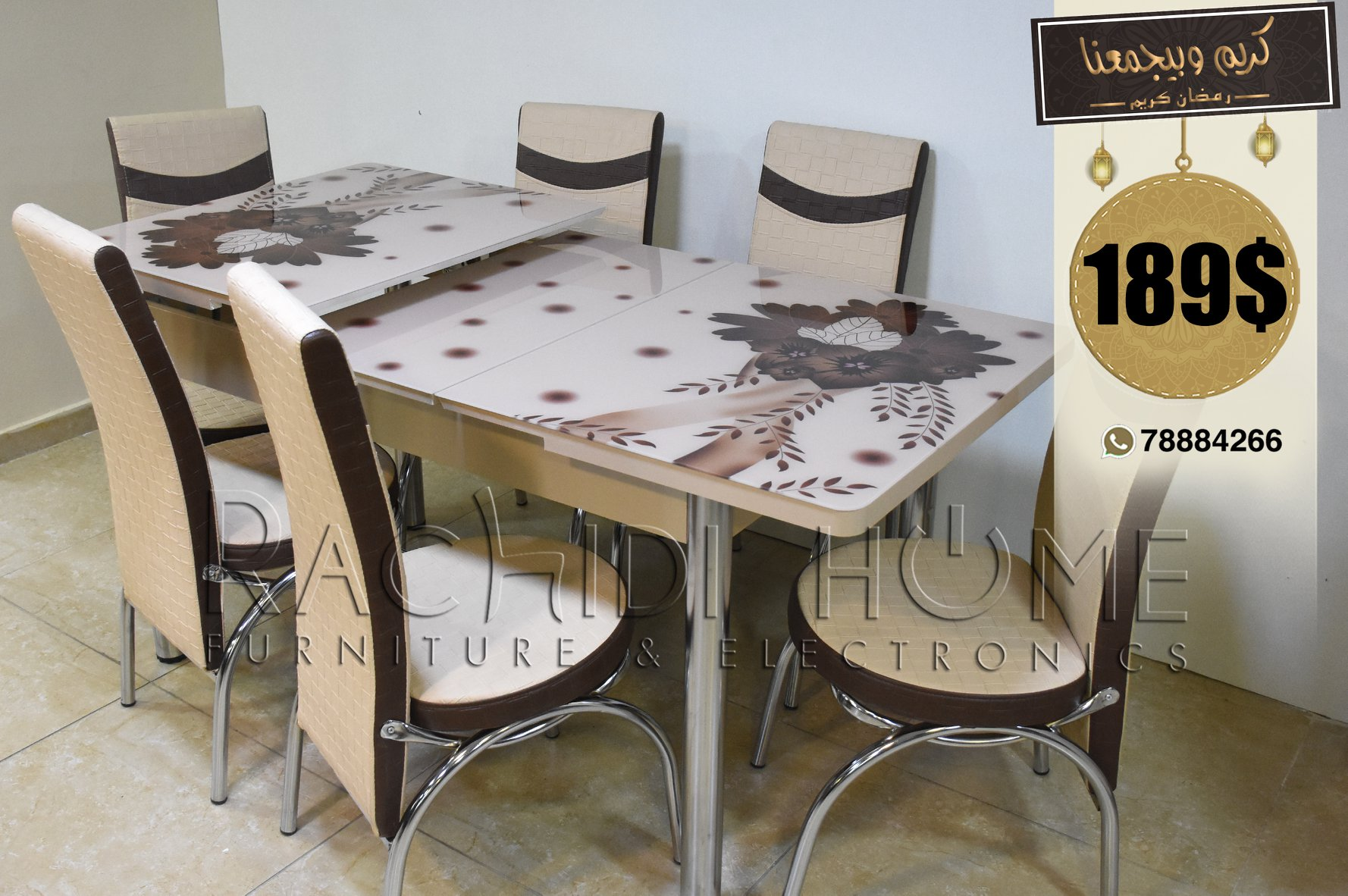 Dining Table set | HOME & GARDEN,Home furniture,Galerie